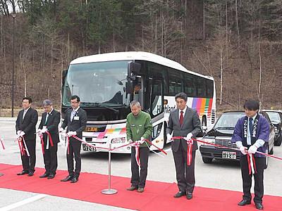 上高地、グリーンシーズン開幕へ バス・タクシー運行開始