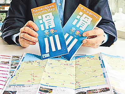 滑川の観光マップを刷新 観光協会・市・商議所、英語版も追加