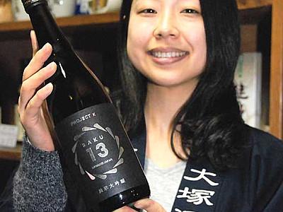 「華やか」女性杜氏が醸造 佐久地域酒蔵4季目の「SAKU13」