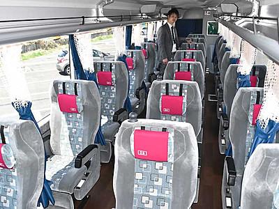 新宿―上高地線に新しいバス 26日から運行