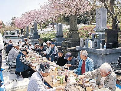 墓地で花見、祖先しのぶ 志賀町酒見老人クラブ