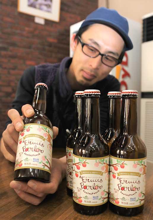 南信州ビールが発売する「#フルーツパーラー」