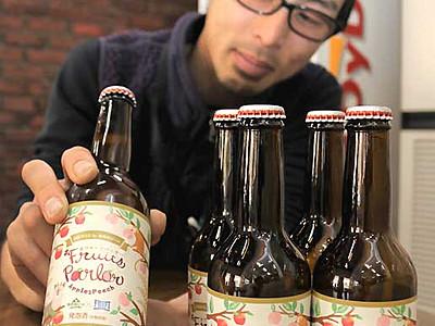 地ビール「#フルーツパーラー」 駒ケ根と大阪の会社が共同開発