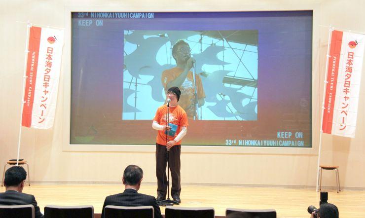 日本海夕日コンサートの出演者などが発表された実行委員会の事業発表会=20日、新潟市中央区のクロスパルにいがた