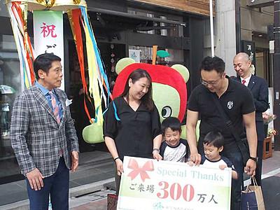 銀座NAGANO、来場300万人に 年々増加、固定客も