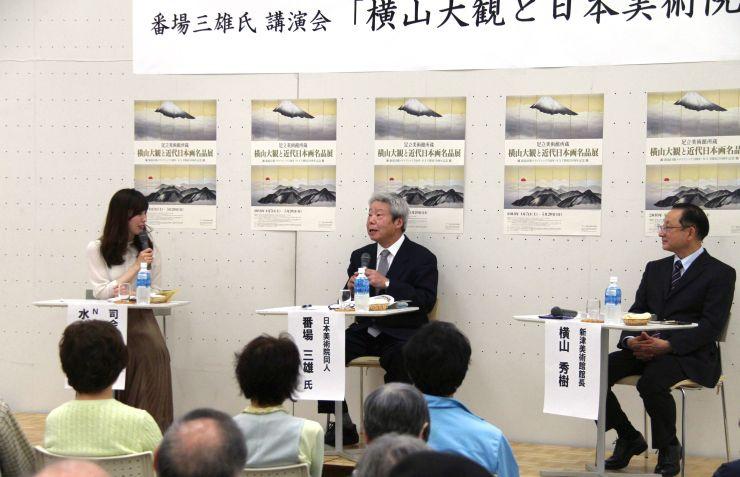 横山大観の作品について語る番場三雄さん(中央)=22日、新潟市秋葉区