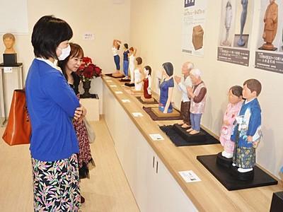 人形が醸す家族の幸せ 長岡の彫刻家、地元で個展