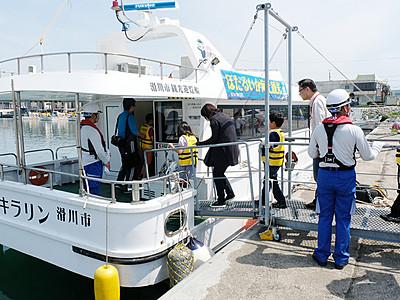 富山湾の絶景楽しんで 滑川遊覧船試乗に60人