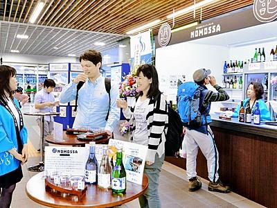 電車待つ間、地酒楽しんで JR福井駅にバー、期間限定