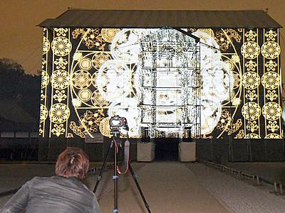 3D映像を試験投影 29日から瑞龍寺ライトアップ