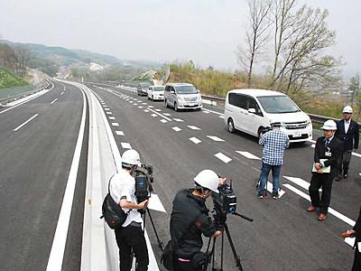 中部横断道、膨らむ期待 佐久南―八千穂高原28日開通