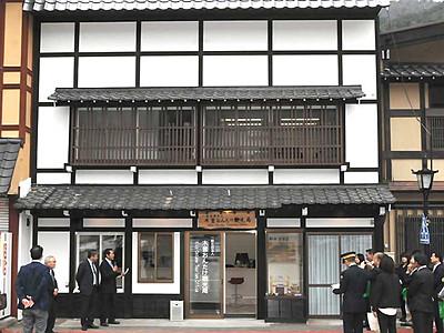 おんたけ観光局、事務所お披露目 木曽福島駅前に完成