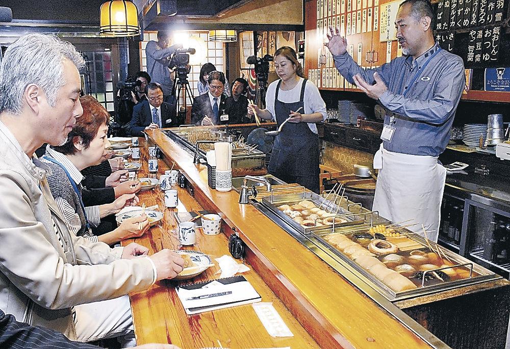 金沢おでんの魅力を語り合う参加者=金沢市内のおでん店