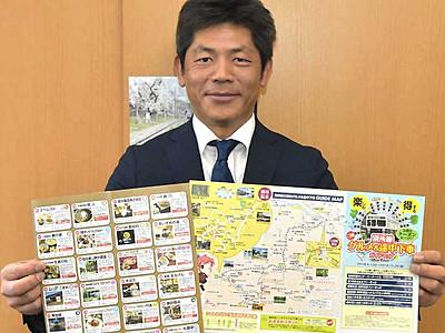 別所線沿線巡りにマップ 上田電鉄3駅で無料配布