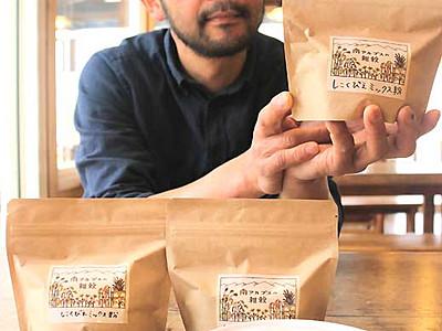 シコクビエ、粉で楽しむ 伊那の雑穀レストランが考案
