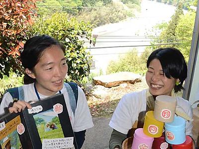 天龍・中井侍で「お茶摘みツアー」 製茶まで日帰りで体験