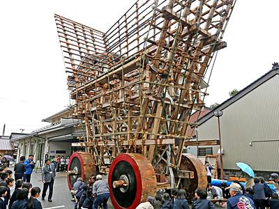 児童が車輪押し、でか山「動いた」 能登1300年、青柏祭前に