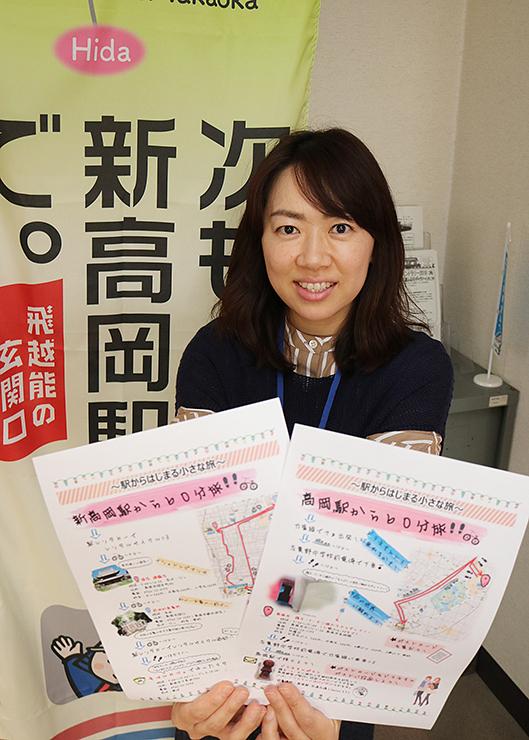 新高岡駅と高岡駅での待ち時間を利用した観光を提案する観光マップ=高岡市役所