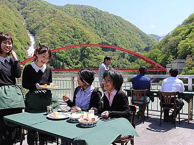 宇奈月ダムに「カフェ」登場 GW限定で営業