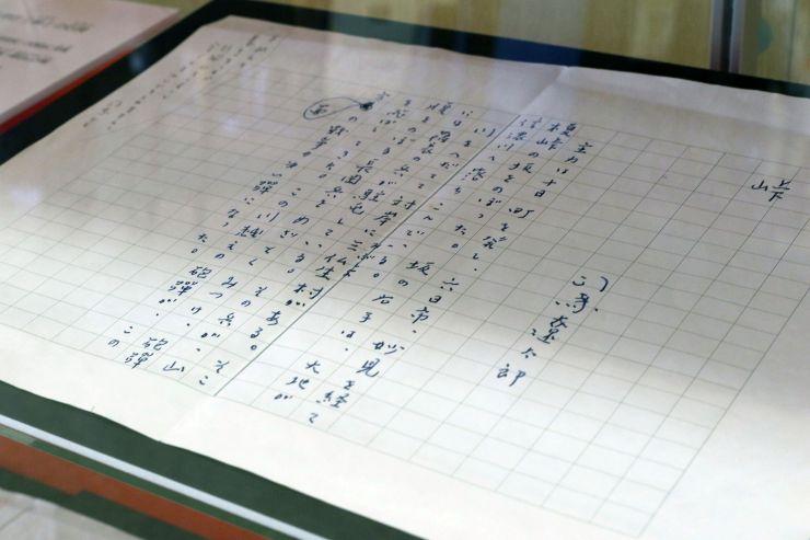 小千谷市立図書館で展示している司馬遼太郎さんの直筆原稿=26日、小千谷市土川1