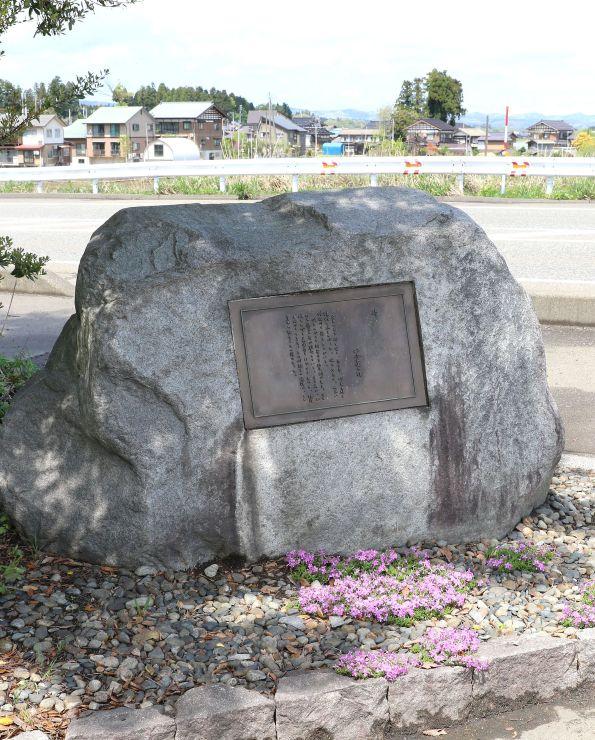 「越の大橋」西詰めに設置された「峠」の文学碑=26日、小千谷市高梨町