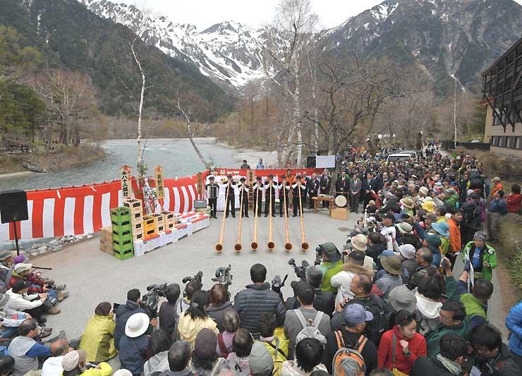 アルプホルンの演奏で幕を開けた上高地開山祭。多くの登山者らが集まった=27日午前10時54分、松本市安曇