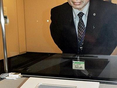 6100年前の赤色櫛を特別公開 福井県立若狭歴史博物館