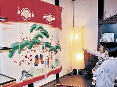 花嫁のれん、晴れの日彩る 七尾・一本杉通り、170枚の展示始まる