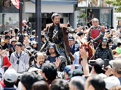 「真田丸」再び パレードに上田沸く