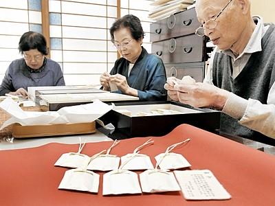 最高の越前和紙でお守り袋製作 越前市の紙漉き職人ら