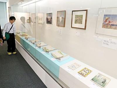 「子どもと夢の世界」展開幕 にいがた文化の記憶館
