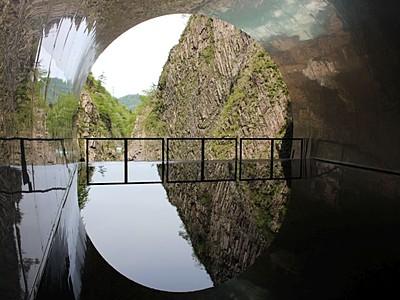 眺望変幻 清津峡渓谷トンネル改修 4月28日再開業