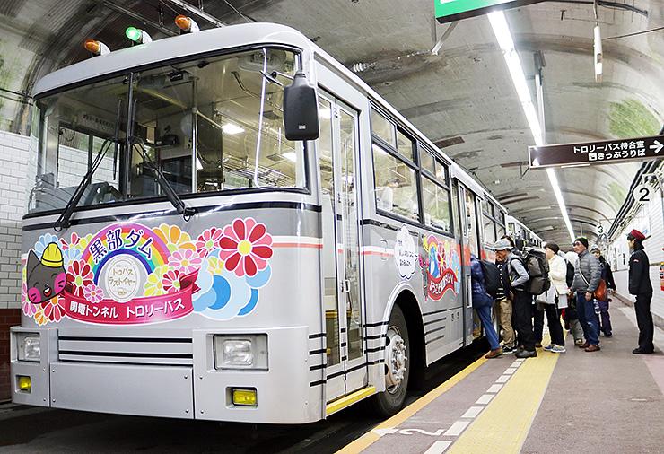 大勢の観光客が乗り込む関電トロリーバス=30日、黒部ダム駅