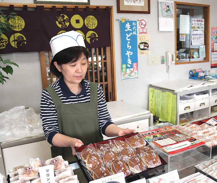 「ロクモンGO!」に参加している菓子店。指定商品を含め一定額以上買い物すると寛永通宝がもらえる