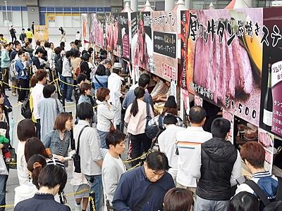 絶品多彩、肉料理求め行列 福井で「マルシェ」開幕