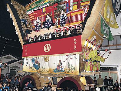 日本一の「でか山」、掛け声と進む 七尾・青柏祭が開幕