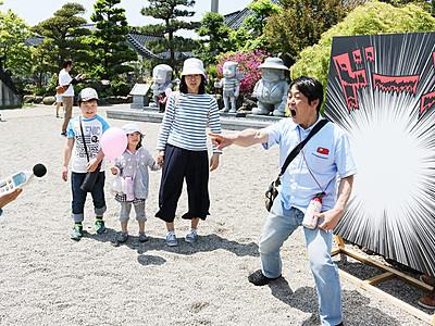藤子(A)さんの世界堪能 氷見でまんがワールドまつり