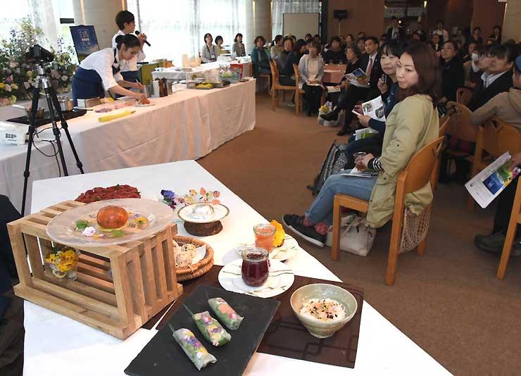 「エディブルフラワー」を使った料理(手前)を実演した講習会