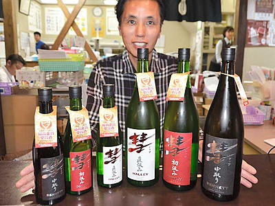 ガンダムキャラにちなんだ日本酒「彗」 須坂の酒造会社販売