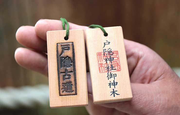 戸隠神社と戸隠観光協会が倒れた杉の木で作った木札