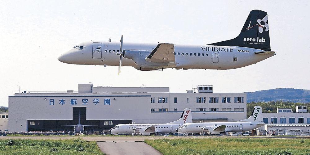 日本航空学園所有の機体と共演するように着陸するYS11=能登空港
