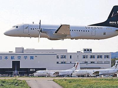YS11、能登へようこそ 高松空港から移動