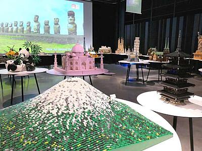 レゴブロック、世界遺産リアルに 12日から松本で展示