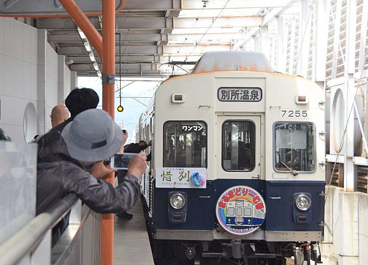 鉄道ファンらに惜しまれつつ最後の運行を終えた7200系車両