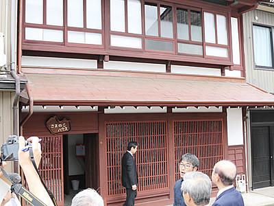 移住体験施設オープン 高岡・金屋町