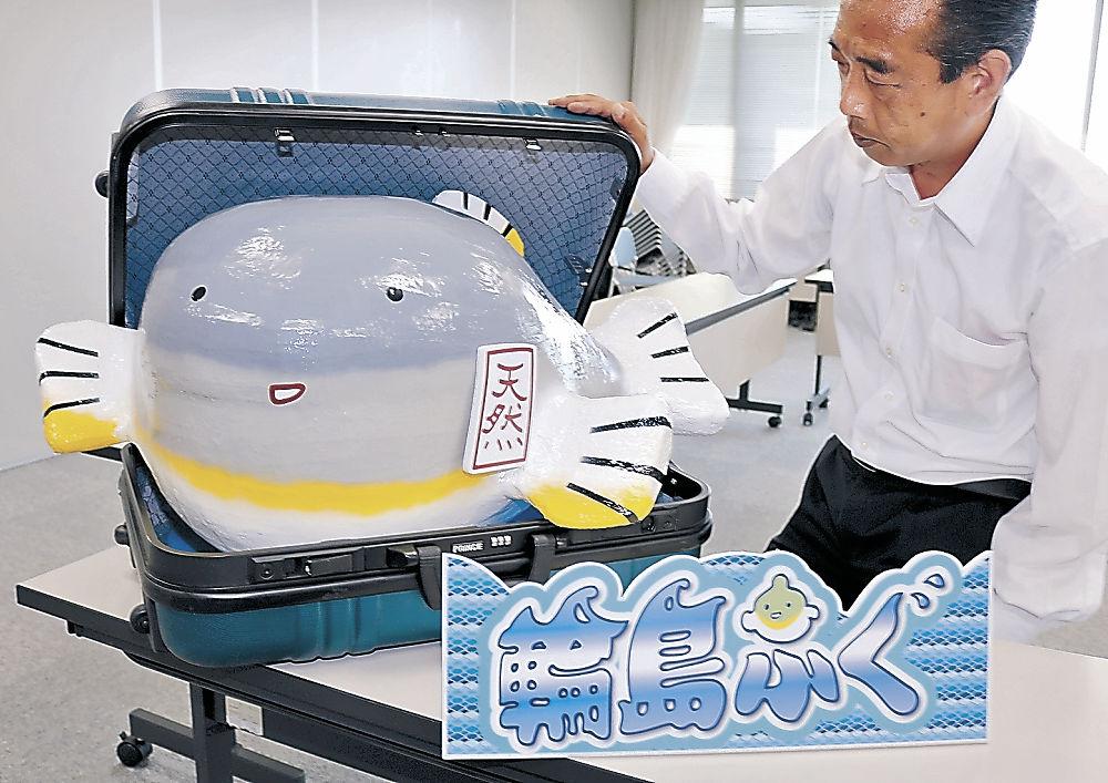 手荷物を受け取るターンテーブルに載せられる「輪島ふぐ」のオブジェ=能登空港ターミナルビル
