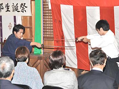 幕末の志、上田に刻む 赤松小三郎生誕祭