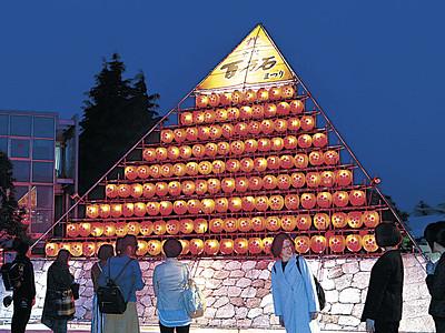 シンボルタワーでムード盛り上げ 6月1~3日の金沢百万石まつり