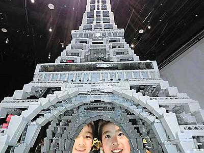 レゴ世界遺産、興味津々 松本で展示、大人も子どもも魅了