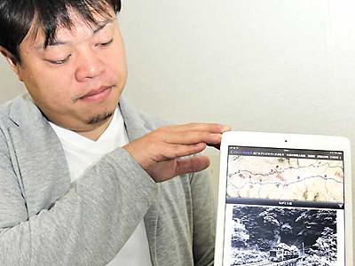 古地図アプリ、飯田充実 伊那「高遠ぶらり」に追加